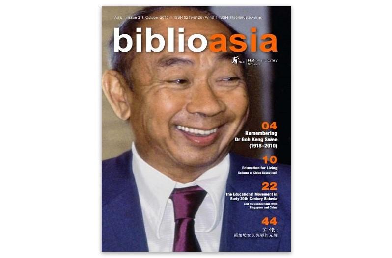 BiblioAsia 6-3 cover
