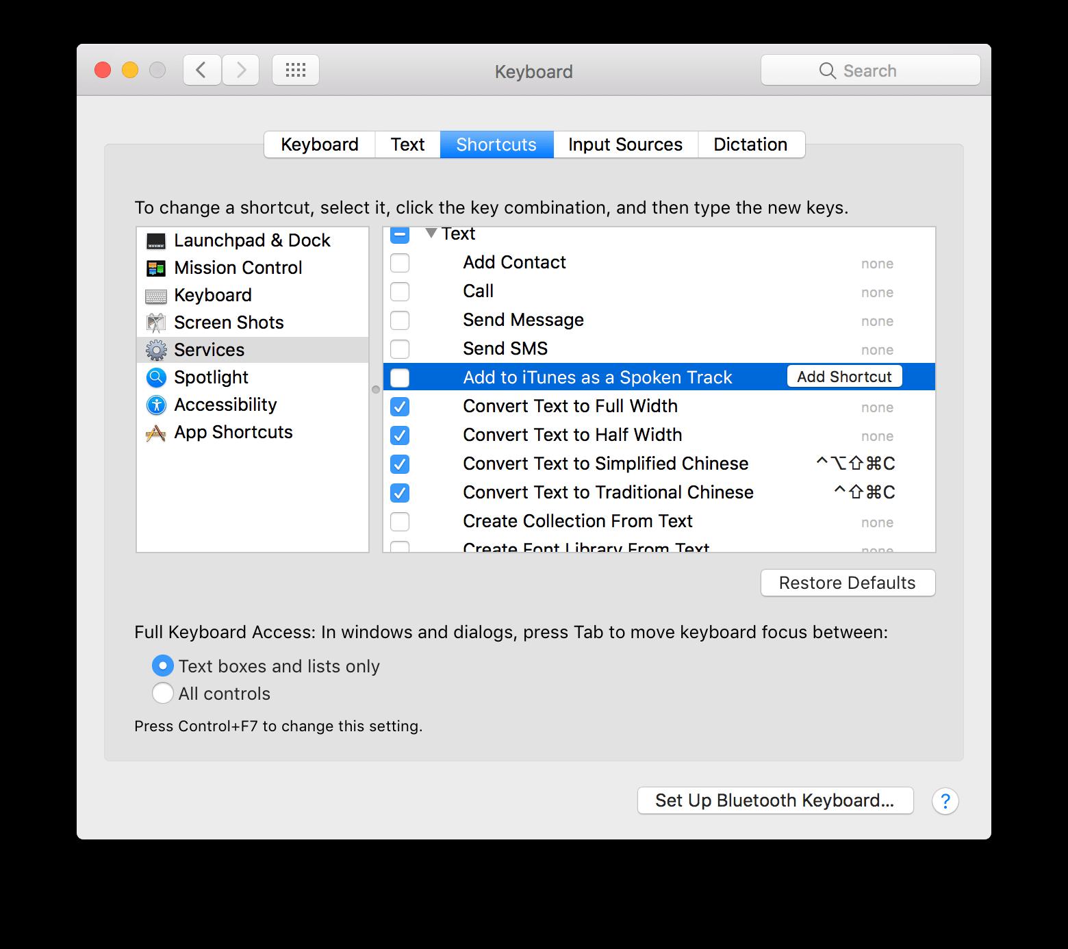 Keyboard preferences screenshot