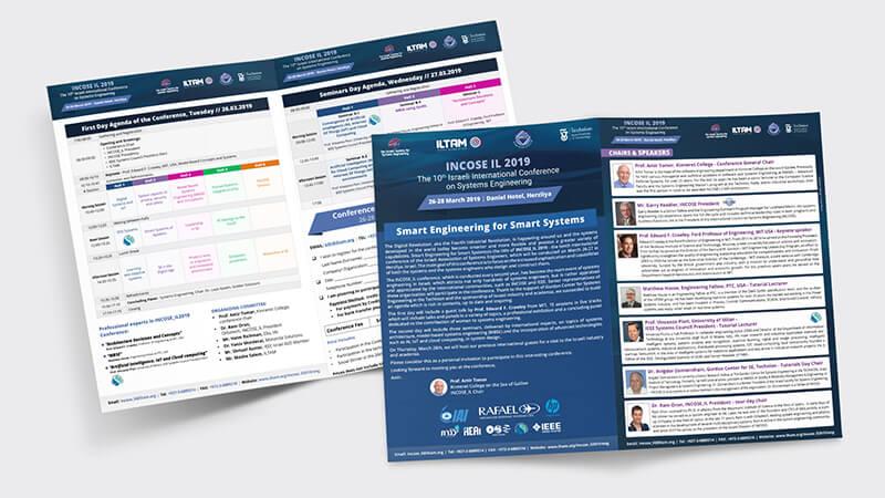 עיצוב הזמנה לכנס אינקוסי 2019