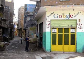 [Internet Cafe in Egypt, Image from Unknown Archive]