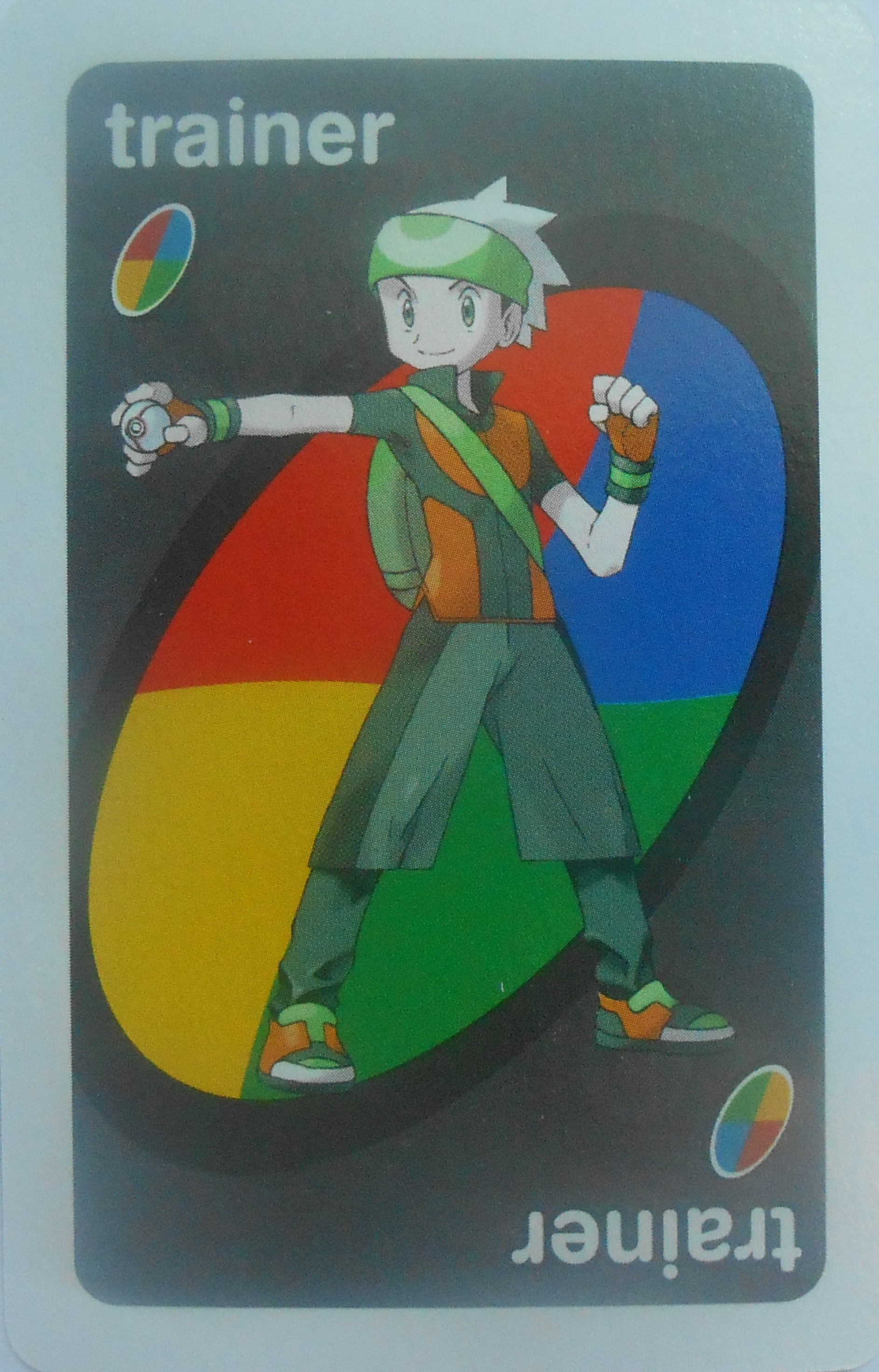 Pokemon Uno (Trainer Card)