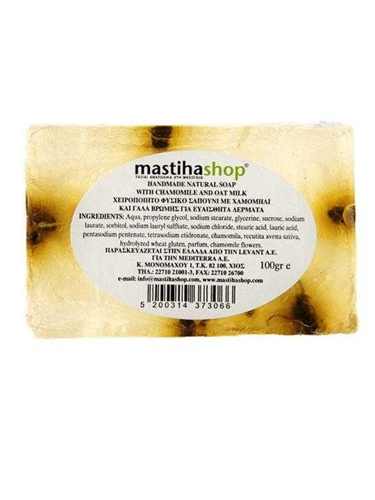 Soap with chamomile - 100g
