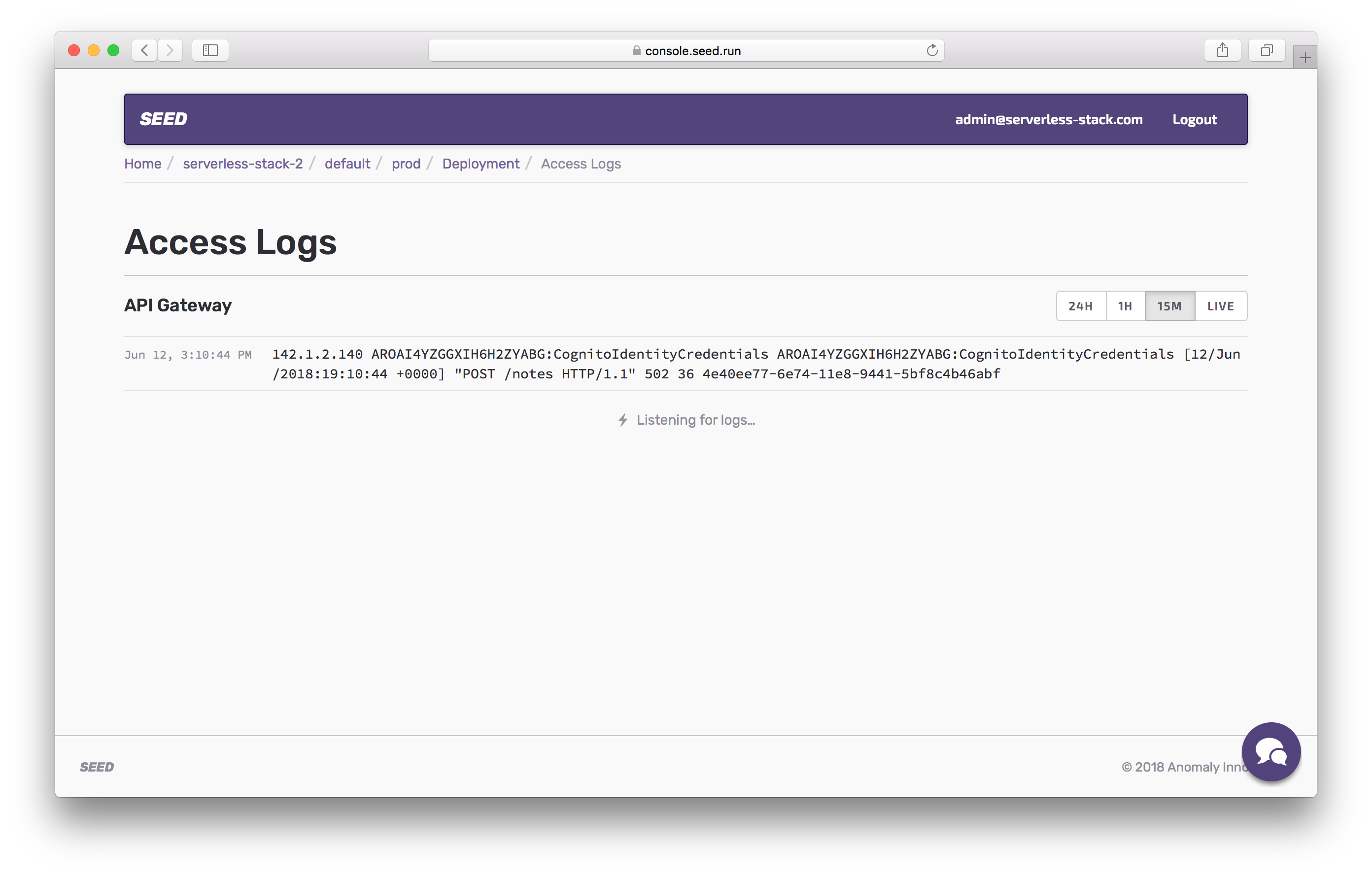 View access logs in prod screenshot