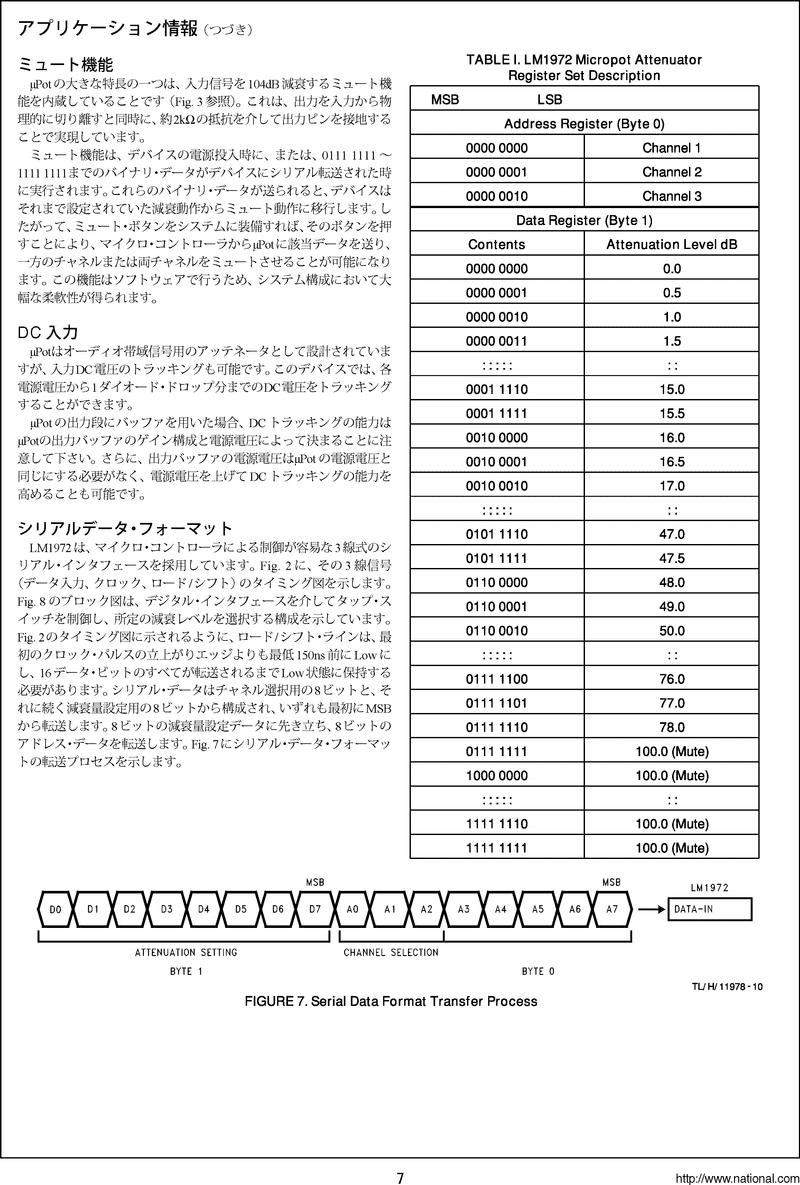 LM1972-007