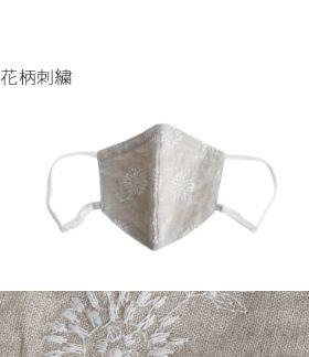 表側リネン・柄刺繍(刺繍糸:綿100%) 花柄刺繍