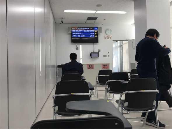 試験待合室の写真