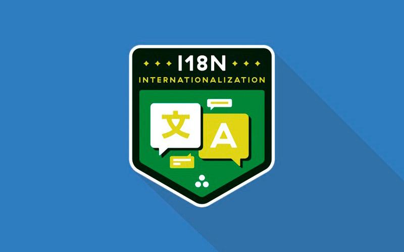 Internacionalização com React usando Create react app i18n