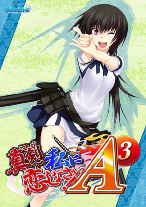 Maji de Watashi ni Koishinasai! A-3 Cover