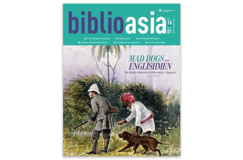 BiblioAsia 16-1 cover
