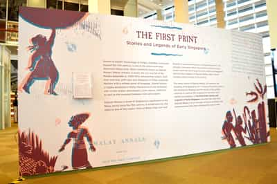 A photo of the exhibition's title wall.