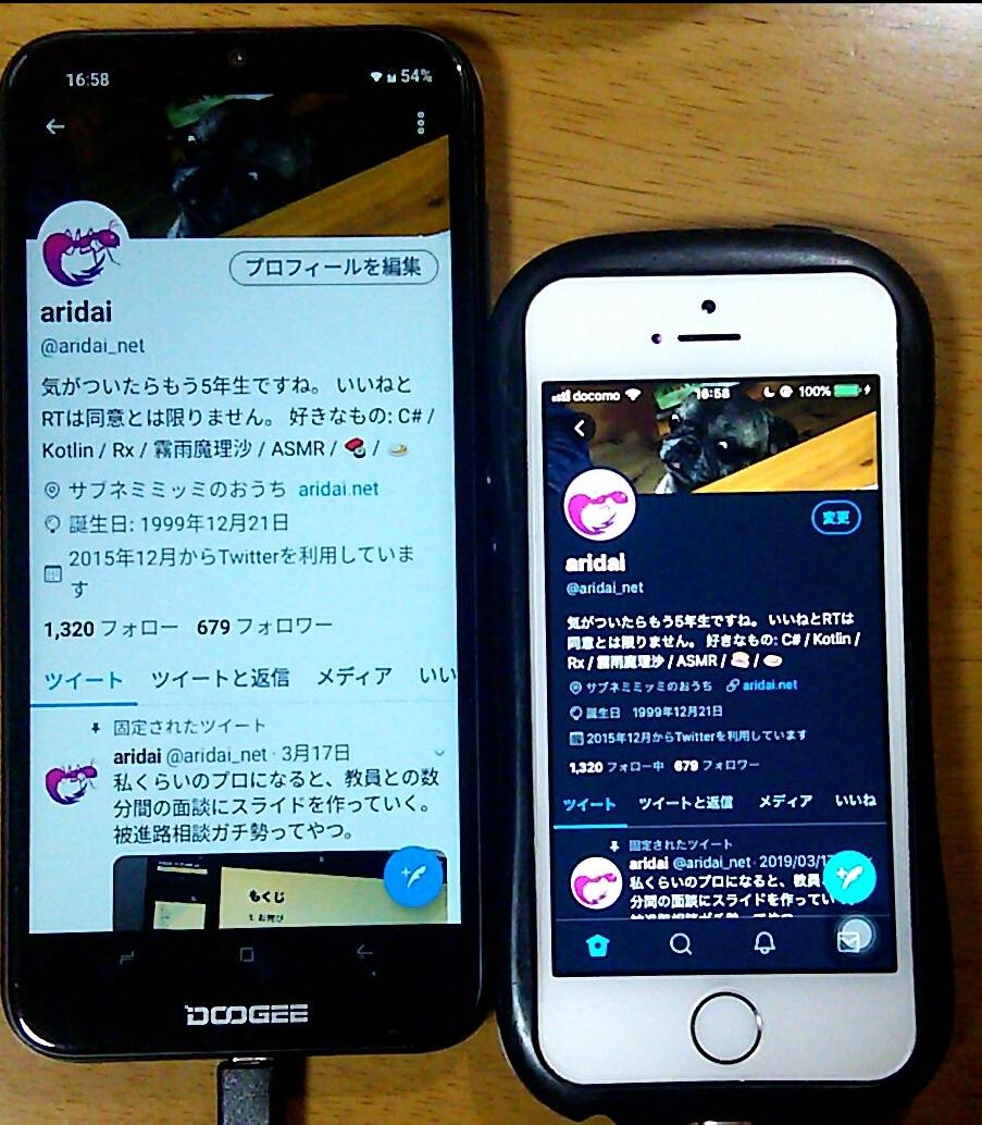 DOOGEE Y8とiPhone SEとの比較