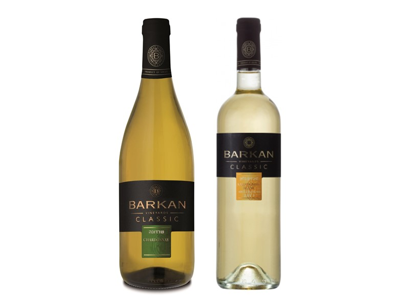 Barkan Classic Chardonnay/Sauvignon Blanc (750ml)