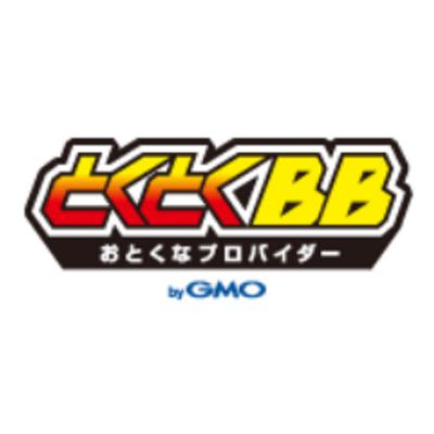 GMOとくとくBB(キャッシュバック)ロゴ