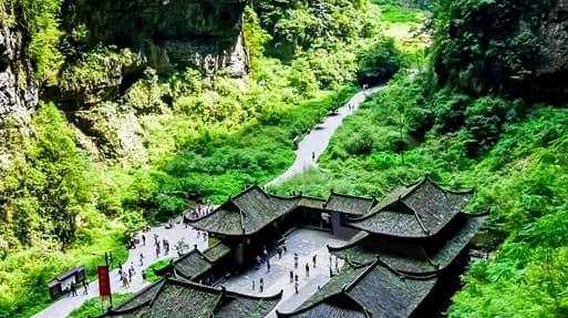 Chongqing: A profile