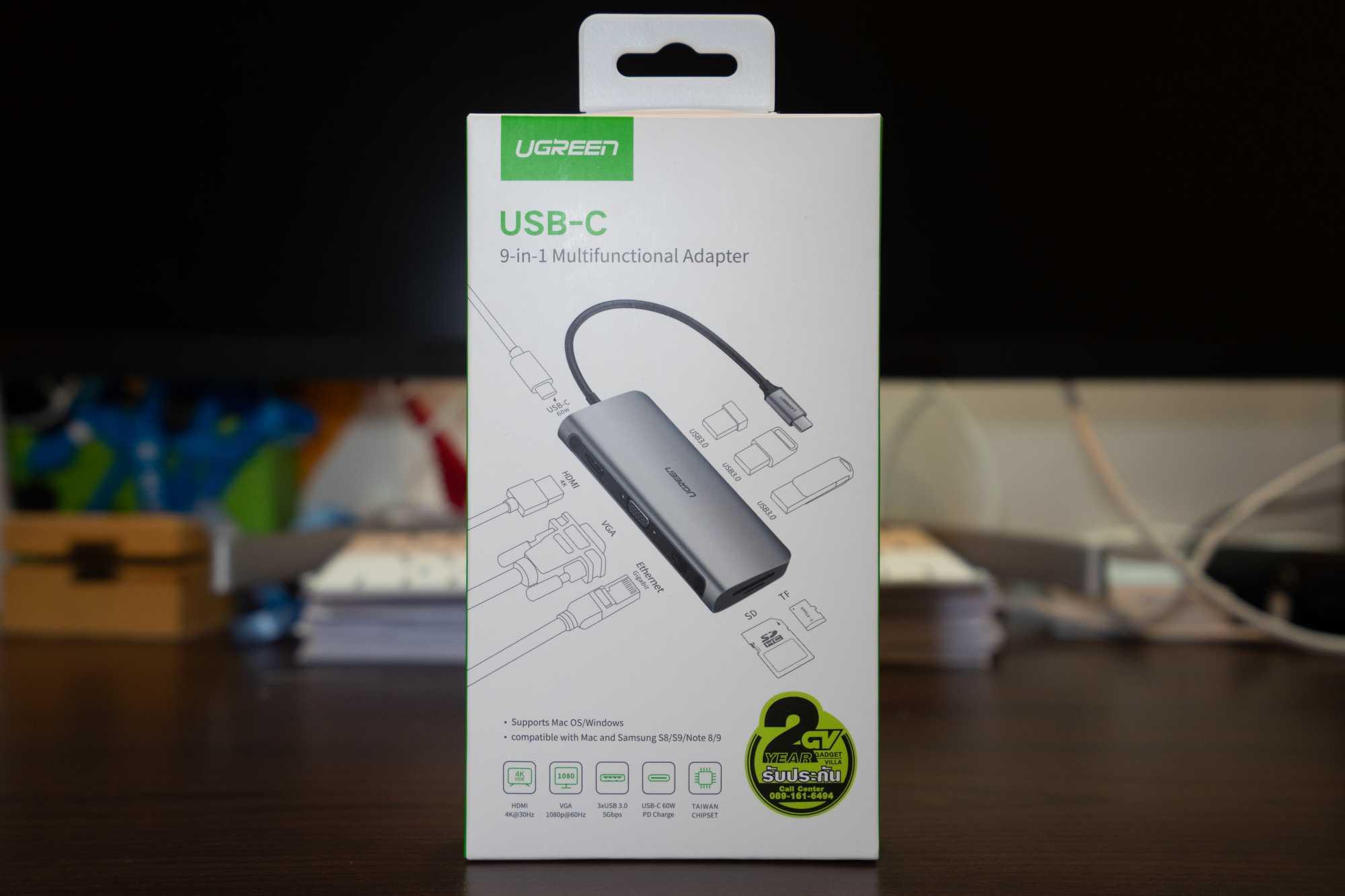 UGREEN USB-C 9-in 1 Multifunctional Adapter หน้ากล่อง