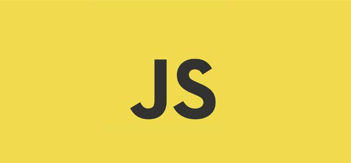 รู้จักกับ Variable Hoisting ใน Javascript กันดีกว่า