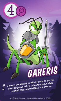 Gaheris poster