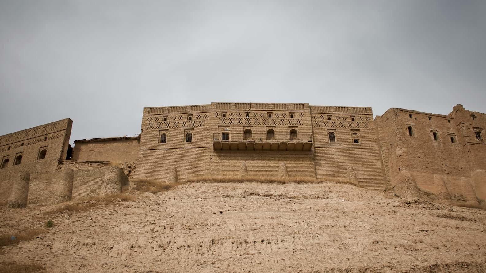 Perimeter wall of the Erbil Citadel in Iraq