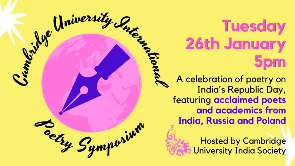 Cambridge University International Poetry Symposium