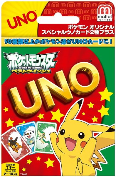 Pokemon Uno: Best Wishes