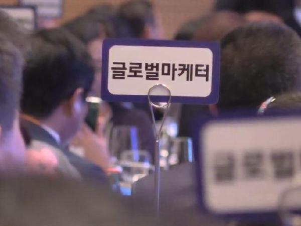 2017 세계한상대회 10월 서울서 열린다