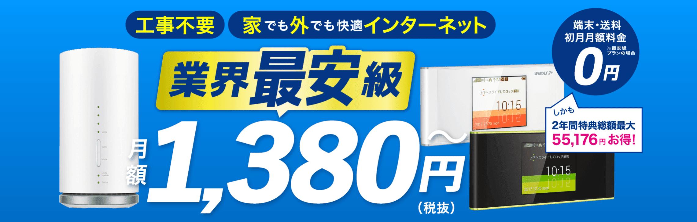 カシモWiMAXのロゴ