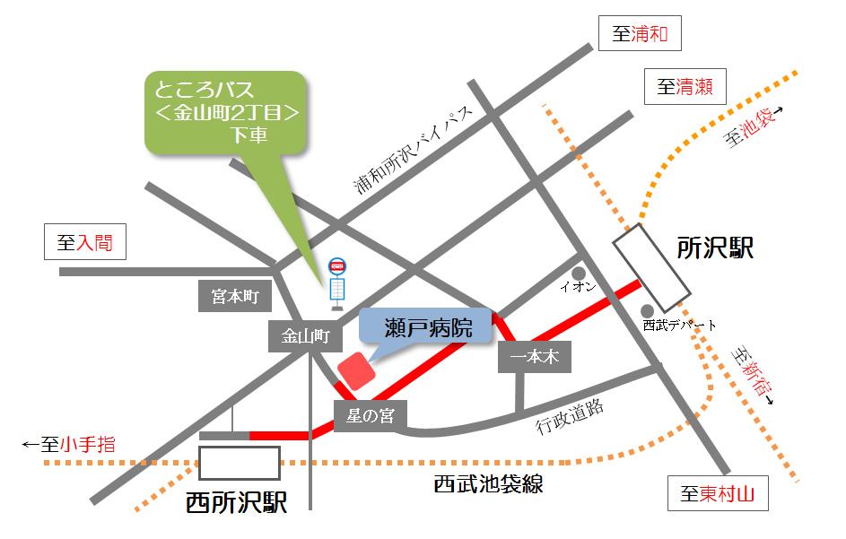 瀬戸病院地図