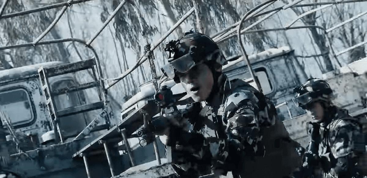 Gurkhali Soldier