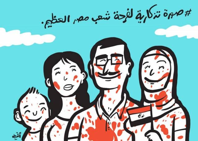 "Andeel, ""Souvenir Portrait of the Great Egyptian Family,"" Al-Masry Al-Youm Online, July 2013"