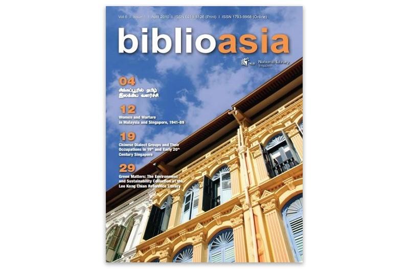BiblioAsia 6-1 cover