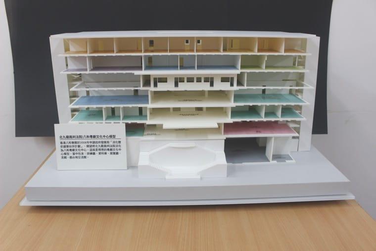 2008年八和向發展局遞交「活化歷史建築伙伴計劃」申請書,建議將「北九龍裁判署」活化為「八和粵劇文化中心」