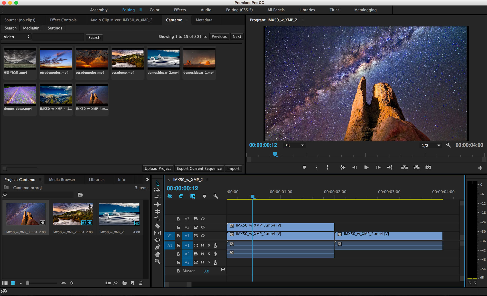 image from Cantemo Demonstrates Adobe Premiere Pro CC Panel at IBC