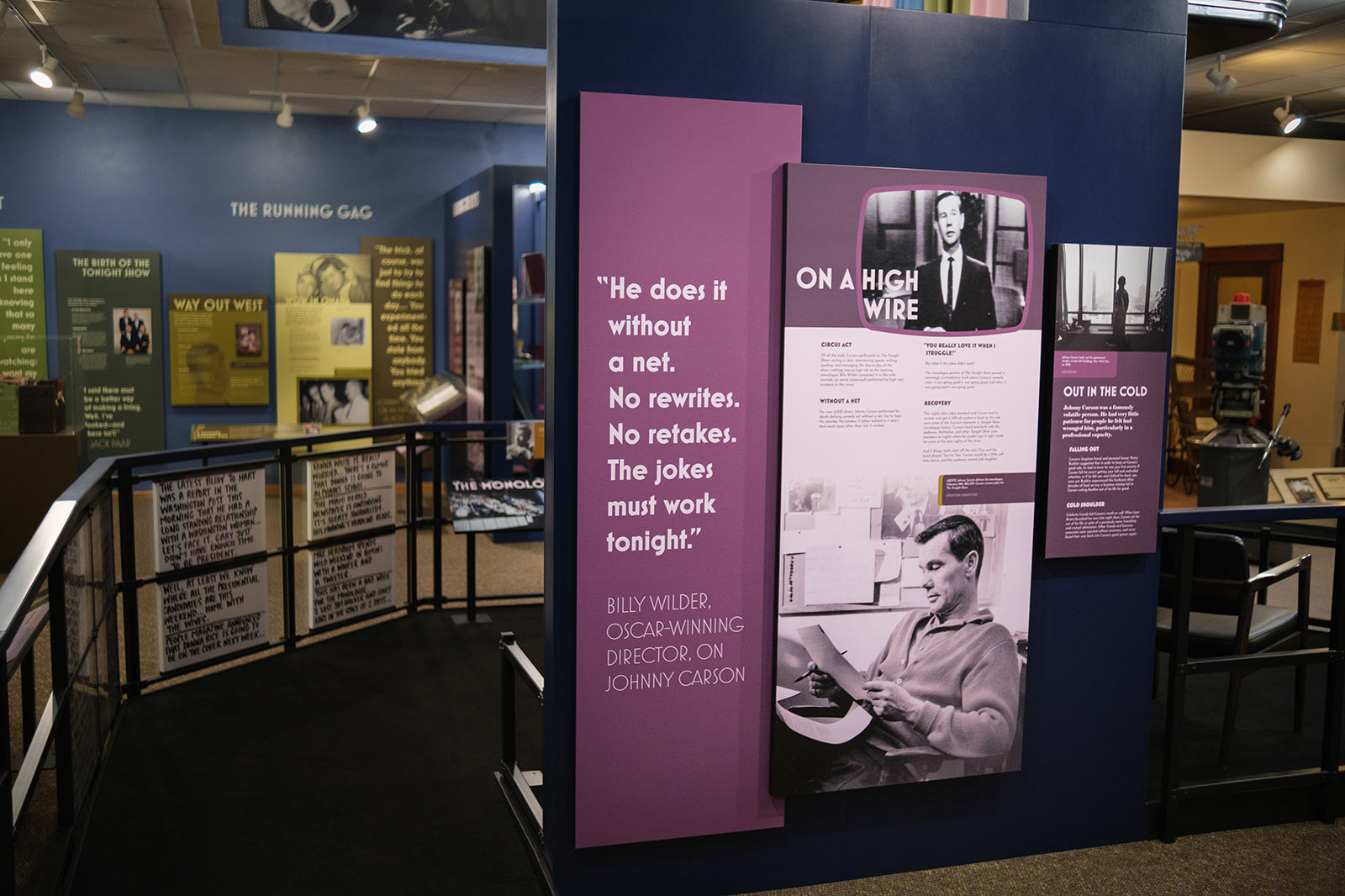 Johnny Carson museum exhibit stage entrance
