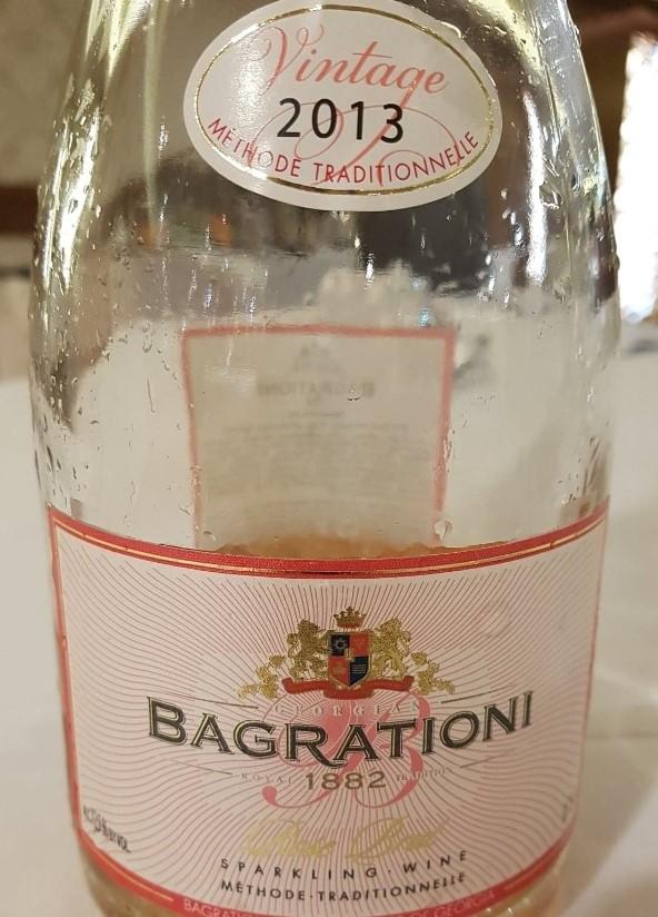 Bagrationi