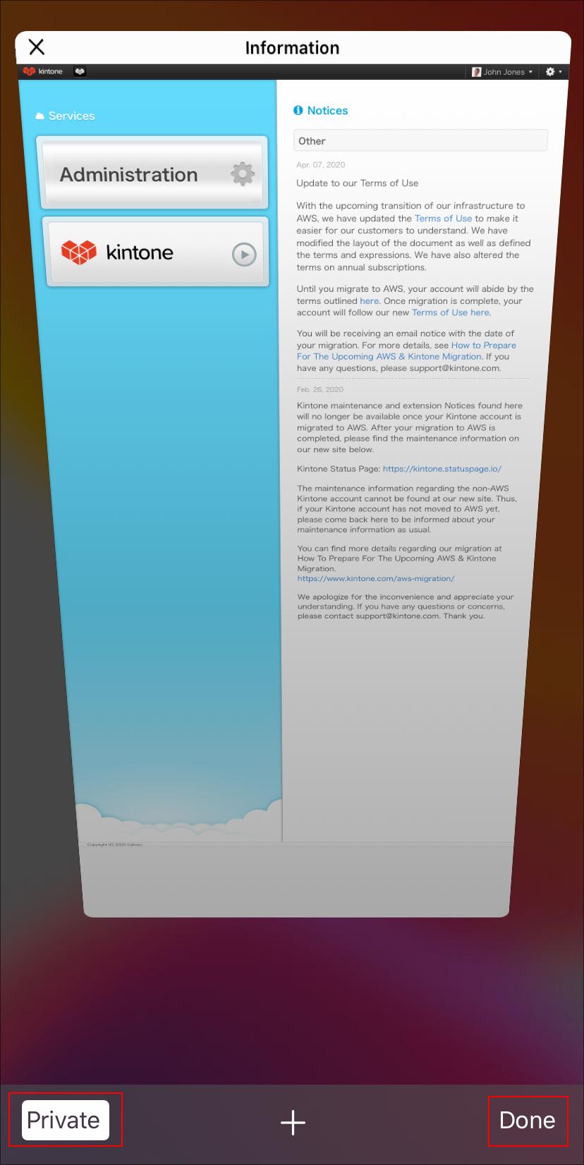 将无痕浏览功能从启用切换为禁用的图片