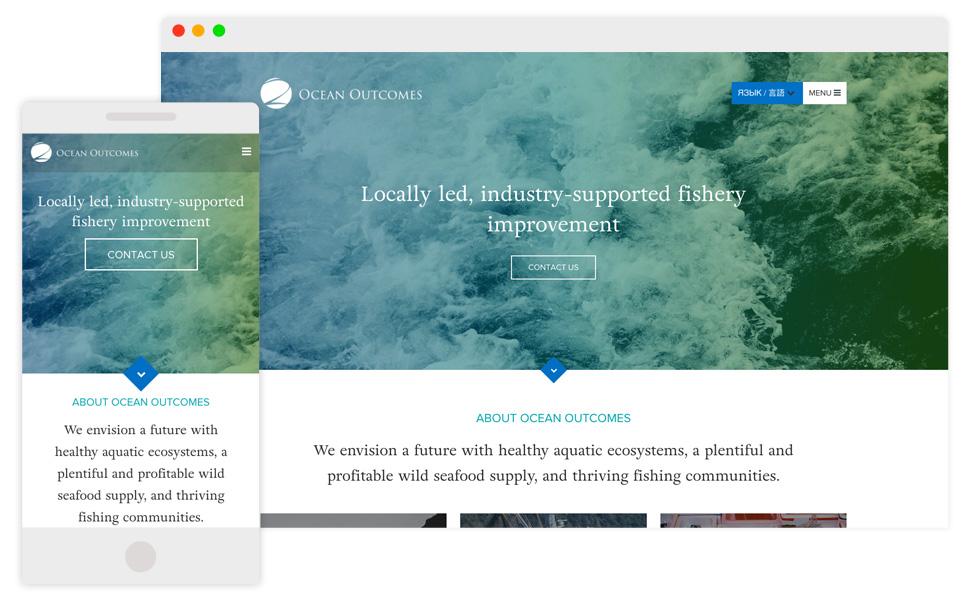 Image: Ocean Outcomes Desktop and Mobile