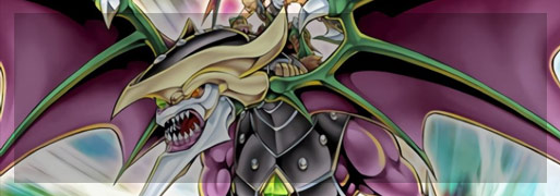 Dragunity Guide | YuGiOh! Duel Links Meta