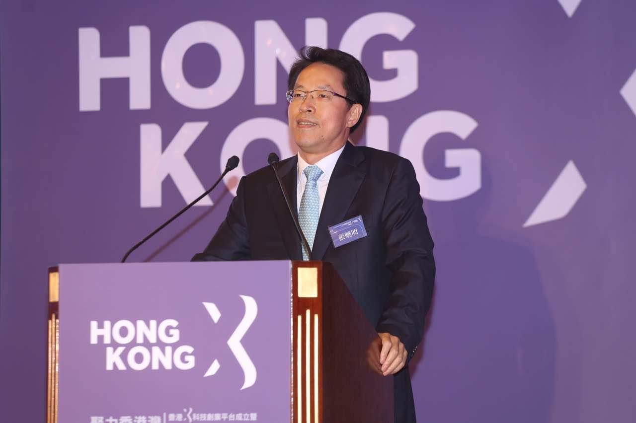 HKX-Zhangxiaoming