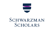 Schwartzman Scholars