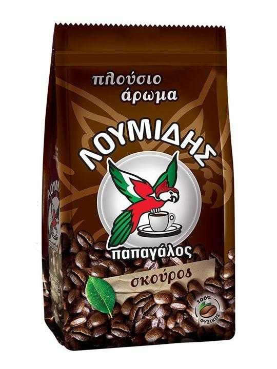 Café moulu traditionnel grec - 981g