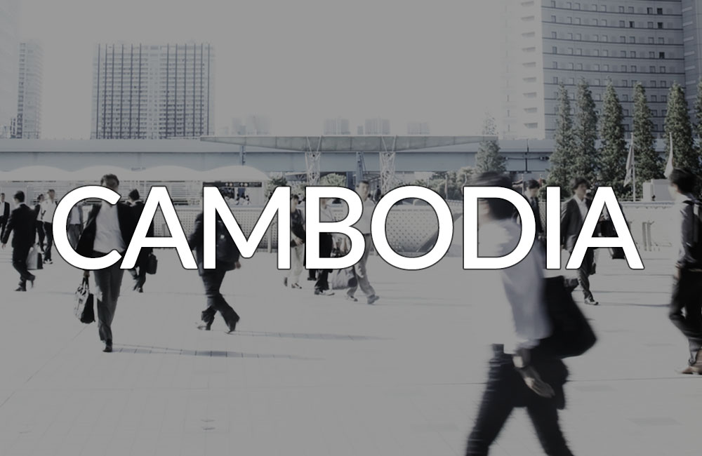 Business culture Cambodia banner