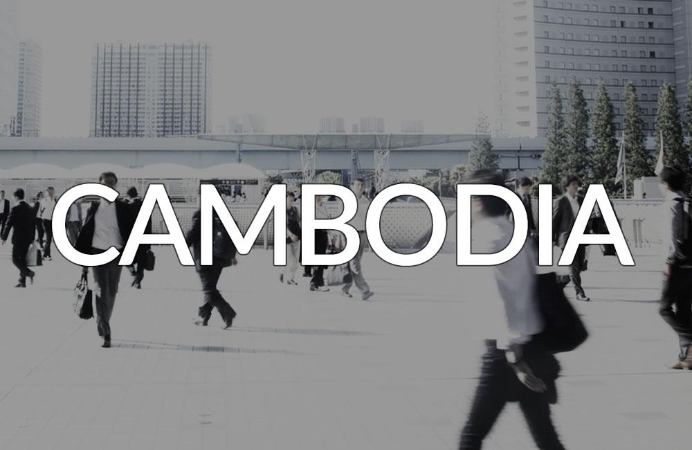 Business culture Cambodia banner