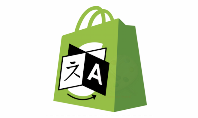 Shopify's logo with the standard language icon on it.