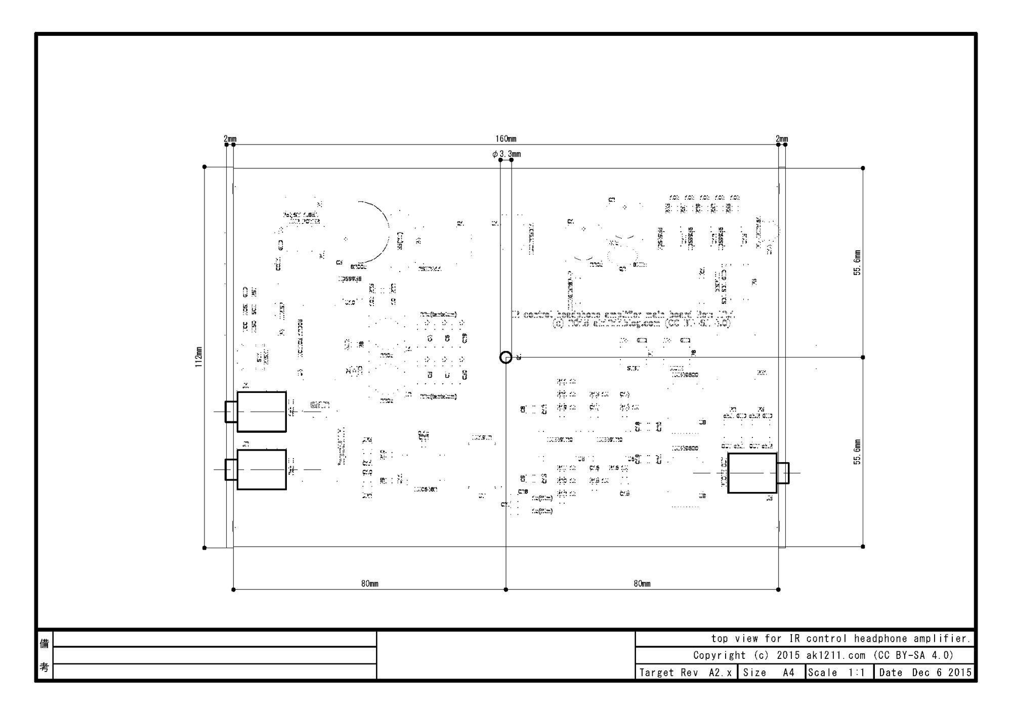 IRamp-casedesign1