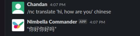 translate command in slack translating chinese
