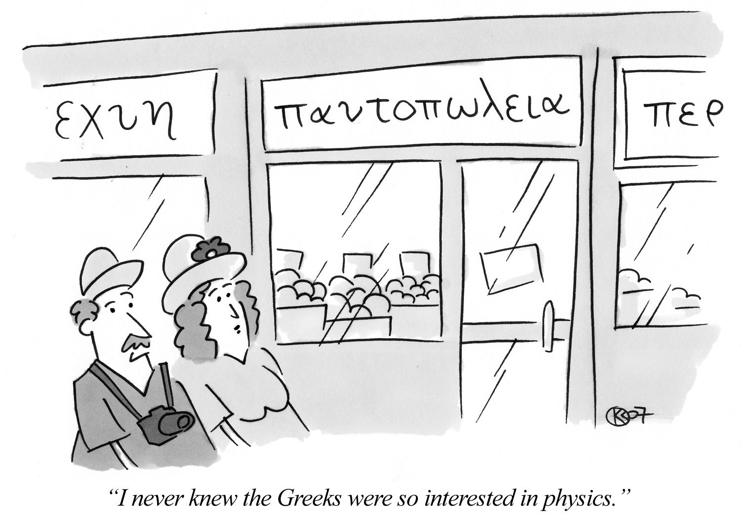 I never knew the Greeks were so interested in physics.
