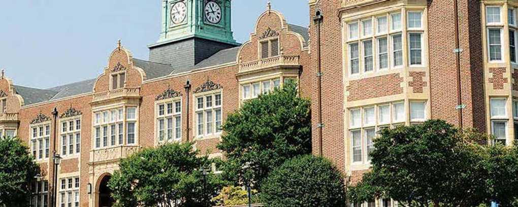 Accruent - Resources - Case Studies - Towson University - Hero