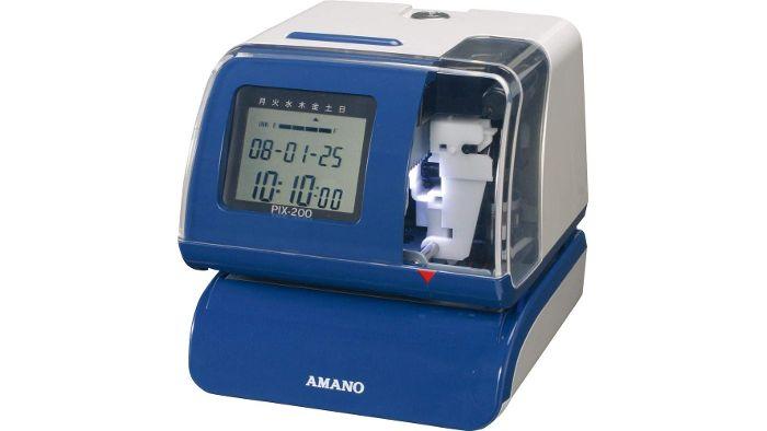 PIX-200 Side Print Time Clock