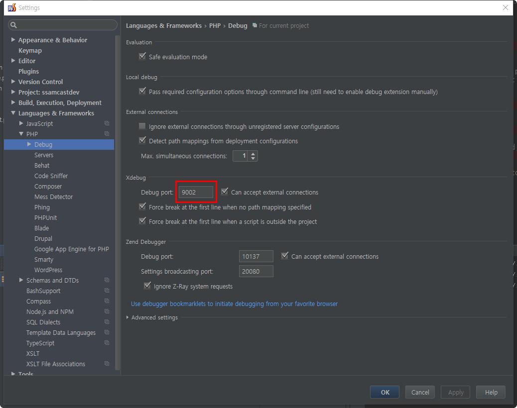 Setting PHP Debug