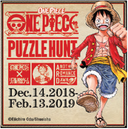 Image of One Piece Puzzle Hunt